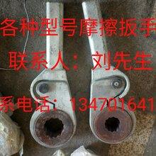 辽宁沈阳板式换热器专用棘轮摩擦扳手生产厂家图片
