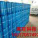 甲醇环保油燃料批发商四川高旺厂家生物油节能添加剂报价