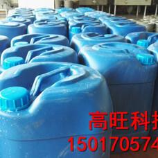 燃油添加剂,环保油添加剂,生物油添加剂,醇基燃料添加剂