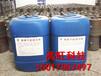清洁能源醇基燃料醇基燃料配方环保安全量大从优配方出售