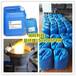 醇基燃料,燃料添加剂,环保醇基,液体醇生产工艺技术配方专题