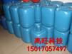 广州厂家直批甲醇燃料添加剂醇基燃料助燃剂纯基燃料油
