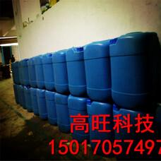 环保油添加剂,蓝白火添加剂,醇基燃料添加剂,甲醇燃料添加剂