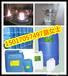 高热值,蓝白火焰,独家配方生物醇油乳化剂,甲醇助燃剂现货