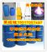 环保油炉头大量甲醇炉头|醇油炉胆