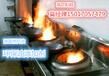甲醇炉头和甲醇炉灶,醇基炉头,节能炉头,灶芯