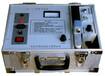 WD-2134电缆识别仪