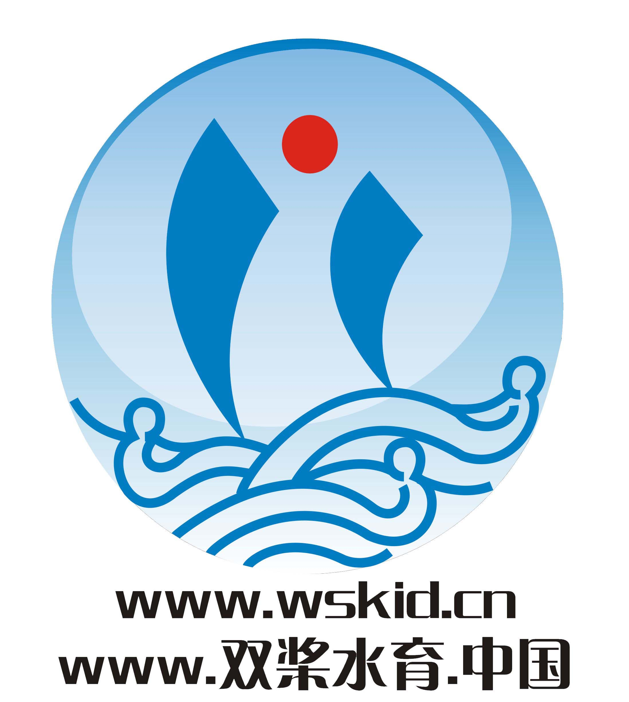 濟南雙槳信息科技有限公司