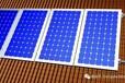 耀创2000W太阳能离网发电系统,家用离网发电系统
