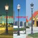单头小区亮化庭院灯篮球场球场灯广场灯3-5米高杆景观灯