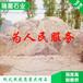 厂家生产优质刻字景观石新乡刻字景观石