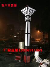 特色各异景观灯学校景观灯小区庭院灯中式欧式可定制尺寸厂家图片