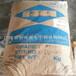 塑料光亮润滑剂印尼进口EBS分散剂P-130乙撑双硬脂酰胺量大从优