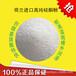 优质荷兰进口硅酮粉K6105——塑料脱模剂、外润滑剂