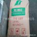 厂家直销:进口科莱恩蜡粉高分子氧化聚乙烯蜡PE520塑料润滑剂