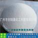 金牌供应商诚意推荐:PVC发泡材料润滑光亮剂聚氯乙烯爽滑剂P-531量大从优