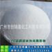 厂家直销:荷兰进口PVC硬质板材光亮润滑剂p-385型聚氯乙烯润滑剂质优价廉
