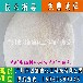 创锦鑫陈生供应:玻纤增强材料PA、PC用防玻纤外露剂高效型TAF润滑剂质优价廉
