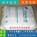 性价比最高的塑料改性助剂—韩国进口聚丙烯蜡(PP蜡)K6105A/K6106R塑料内外润滑剂