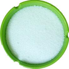 创锦鑫陈生底价供应进口片状、微粉状聚乙烯蜡(PE蜡)色母粒分散剂免费试样