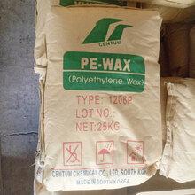 工业级高熔点进口聚乙烯蜡1206PPE蜡价格塑料润滑剂色母粒、油墨分散剂