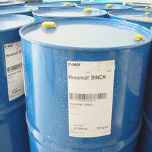 广州一级代理环保增塑剂DINCH二甲酸二异壬基酯敏感软质高端PVC塑化剂