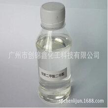 当天发货:埃克森牌邻苯二甲酸二辛脂DOP价格耐寒PVC主增塑剂增塑效率高