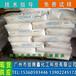 同城优惠价:英国禾大芥酸酰胺、阿克苏油酸酰胺塑料开口爽滑剂
