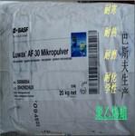 涂料油墨用助剂分散剂BASF巴斯夫德国品牌LUWAX微晶蜡AF-30