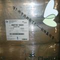 德国蜡粉(科莱恩)3620、9610F、9615A油墨、涂料分散爽滑剂