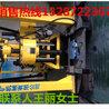 xy-3l履带式水井钻机厂家热销履带水井钻机爆款
