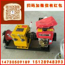 南充市湘潭型8T风冷轴传动绞磨机器高档