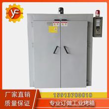 定制单双门工业烤箱丝印烤箱恒温烤箱电热风烤炉烘炉循环风电热图片