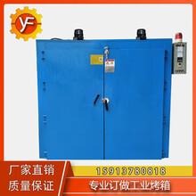 工业烤箱隧道炉流水线物流输送机水帘柜图片