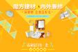 杭州軟裝大優惠,送您五萬軟裝您敢要嗎