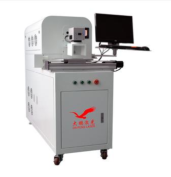 激光剥线机线材剥皮机剥线机切线机CO2激光剥线机终身售后