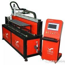 500W金属圆管激光切管机价格简易管板一体激光切割机图片