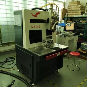 激光复合焊接机动力电池焊接机铝合金焊接