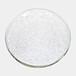 禎祥供應硫代甜菜堿現貨供應品質保證特價出售二甲基-β-乙酸噻亭
