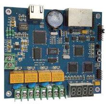 LED光电产品综合服务商,智能LED显示屏,高清LED显示屏智能交通系统