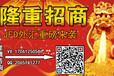 锦州外汇牌价在线咨询JFD/英镑对人民币汇率