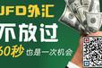 晋城外汇牌价在线咨询JFD/2017美元对人民币汇率