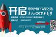 阳泉外汇牌价在线咨询JFD/邮政美元对人民币汇率