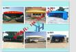 天津固定蓬,大型推拉蓬,北辰区供应烧烤帆布雨棚,移动式车蓬价格/图片