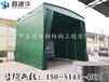 天津河西供应推拉式帐篷大型活动帐篷推拉遮阳蓬可移动雨棚