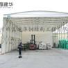 无锡活动雨棚尺寸北塘区订做大型物流帐篷仓储推拉棚图片