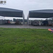 荆门京山市帆布推拉雨棚制作,移动式组装仓库蓬图片图片