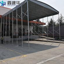 贵州推拉篷大型挡雨推拉蓬,户外电动雨棚是怎么定做的图片
