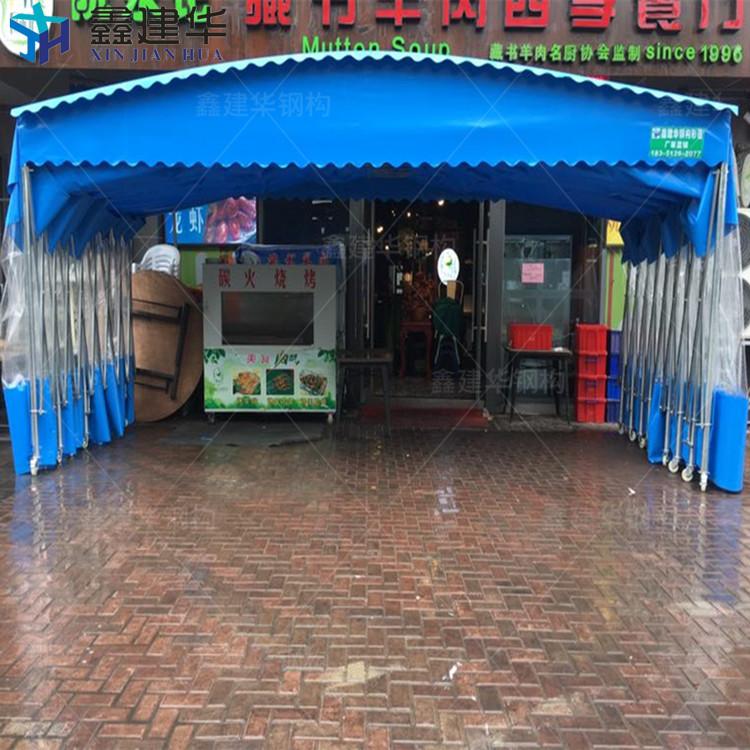 廣元推拉活動雨棚,推拉倉儲蓬為你擋風