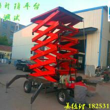 移动式升降货梯液压升降机自行走式升降平台货物举升机